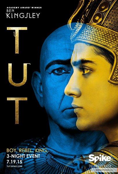 Tutanchamon (2015-serial) KiT-MPEG-TS-HDV-AC-3-ZF/Lektor/PL